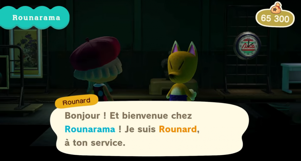 ACNH-Boutique-Rounard