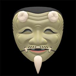 ACNH Masque Ancien